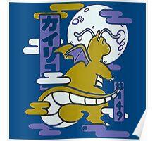 Pokemon Charixad Poster