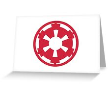 Simple EMPIRE logo Greeting Card