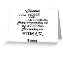 TG Quote 6 Greeting Card