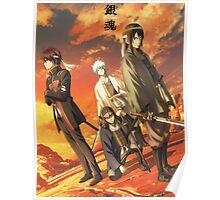 Takasugi Shinsuke, Gintoki Sakata, Kotaro Katsura and Sakamoto Tatsuma, from Gintama Poster
