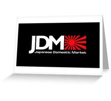 JDM - Japanese Domestic Market Greeting Card