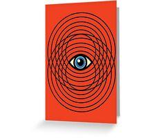 Hypnotic Greeting Card