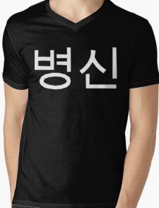 Korean Shirt T-Shirt