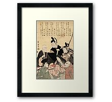 An updated version of the six poets - Toyokuni Utagawa - 1795 Framed Print