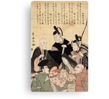 An updated version of the six poets - Toyokuni Utagawa - 1795 Canvas Print
