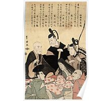 An updated version of the six poets - Toyokuni Utagawa - 1795 Poster