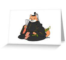 Shogun Shiba Greeting Card