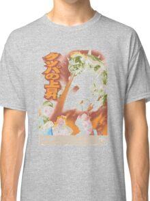bowzilla Classic T-Shirt