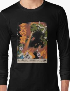 bowzilla Long Sleeve T-Shirt