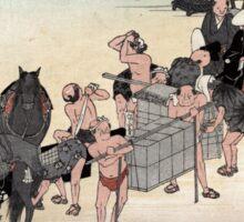 Fujieda - Hiroshige Ando - 1833 - woodcut Sticker