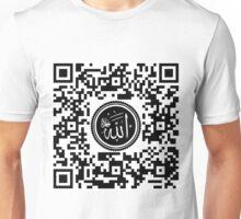 Allah Code Unisex T-Shirt