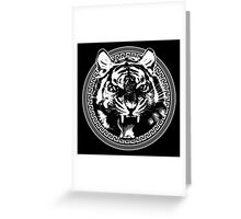 Angry Feroce Tiger Aggressive front face big cat t shirt sticker pencil hoodie Greeting Card