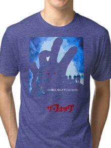 Fog Tri-blend T-Shirt