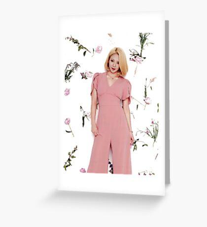 Girls' Generation (SNSD) Hyoyeon Flower Typography Greeting Card