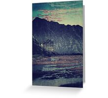 As the Day Fades in Keniku Greeting Card