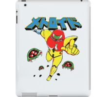 Metroid Japanese Promo iPad Case/Skin