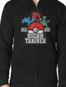 3th Generation Trainer (Light Tee) Zipped Hoodie