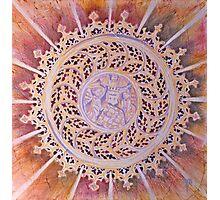 Stone art. Star dome. Mosteiro da Batalha. Monastery Photographic Print