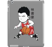 LINSANITY IN HOUSTON iPad Case/Skin