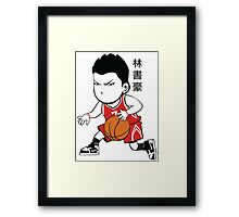 LINSANITY IN HOUSTON Framed Print