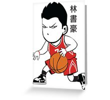 LINSANITY IN HOUSTON Greeting Card