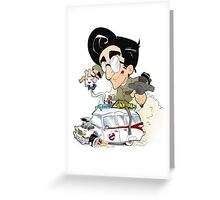 Egon Fink Greeting Card