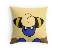 MAREEP PILLOW Throw Pillow