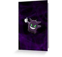 Gengar = Apple Thief Greeting Card