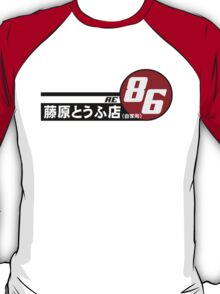 AE86 tofu delivery  T-Shirt