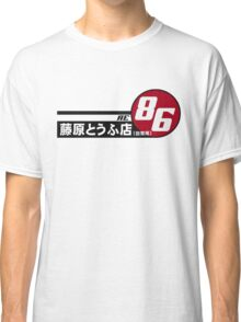 AE86 tofu delivery  Classic T-Shirt