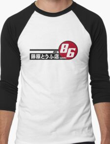 AE86 tofu delivery  Men's Baseball ¾ T-Shirt