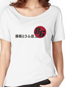 AE86 tofu delivery (wht prnt) Women's Relaxed Fit T-Shirt