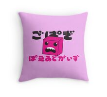 Angry pink monster with Japanese characters Throw Pillow