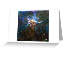 God's Domain | Mathematix by Sir Douglas Fresh Greeting Card