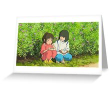Spirited Away - Studio Ghibli Greeting Card