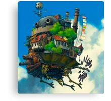 Howl's Moving Castle Canvas Print