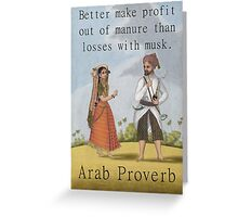 Better Make A Profit - Arab Proverb Greeting Card