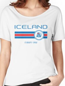 Euro 2016 Football - Iceland (Away White) Women's Relaxed Fit T-Shirt