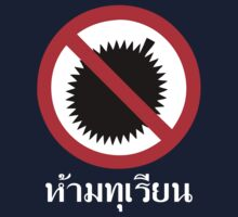 NO Durian Tropical Fruit Sign ~ Thai Language Script by iloveisaan