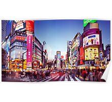 People crossing street in Shibuya Tokyo art photo print Poster
