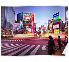 Brightly lit intersection of Shibuya Tokyo art photo print Poster
