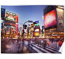 People on busy interesection Shibuya station Tokyo Japan art photo print Poster