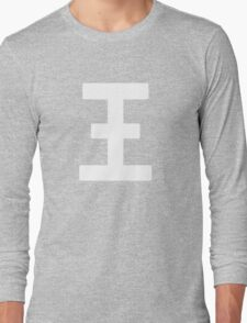"Iwa-chan's ""King"" Tank Top Design T-Shirt"