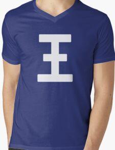 "Iwa-chan's ""King"" Tank Top Design Mens V-Neck T-Shirt"