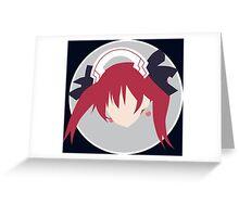 Master Evader Greeting Card
