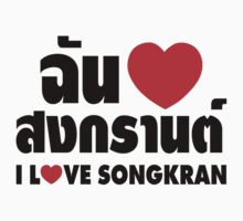 I Heart (Love) Songkran ~ Chan Rak Songkran ~ Thai Language Kids Clothes