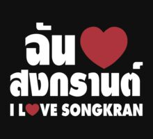 I Heart (Love) Songkran ~ Chan Rak Songkran ~ Thai Language T-Shirt
