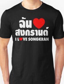I Heart (Love) Songkran ~ Chan Rak Songkran ~ Thai Language Unisex T-Shirt