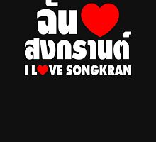 I Heart (Love) Songkran ~ Chan Rak Songkran ~ Thai Language Womens Fitted T-Shirt