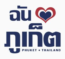I Heart (Love) Phuket (Chan Rak Phuket) Kids Clothes